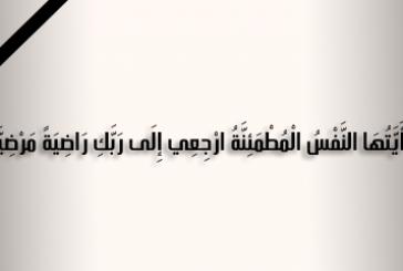 <center> وزير الأوقاف يعزي أ.د/ محمد أبو هاشم </br> نائب رئيس جامعة الأزهر في وفاة والدته </center>