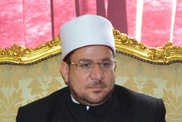 <center> مصر مهد الحضارات <center/>