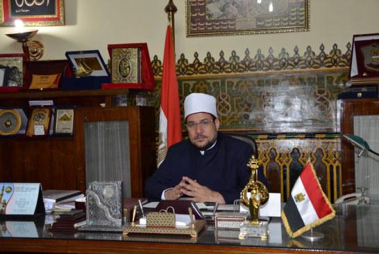 وزير الأوقاف :<center>  مصر تحقق الريادة <br/> في بناء جسور التواصل الإنساني <br/> مؤمنة بأن التواصل والحوار هما <br/> الركيزة الأساسية للسلام العالمي <center/>