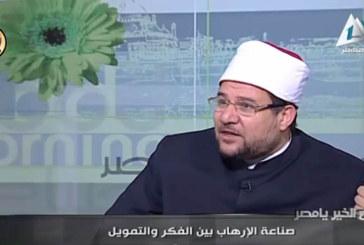 لقاء معالي وزير الأوقاف – برنامج صباح الخير يا مصر
