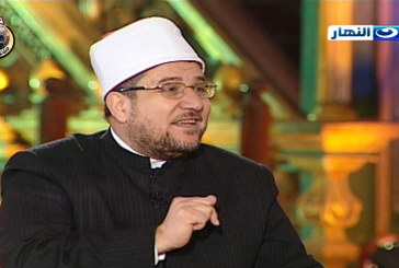 لقاء معالي وزير الأوقاف – برنامج آخر النهار مع الأستاذ محمود سعد