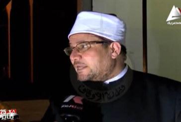 تقرير إخباري عن زيارة معالي الوزير لمحافظة البحر الأحمر ومشروعات الوزارة بالمحافظة