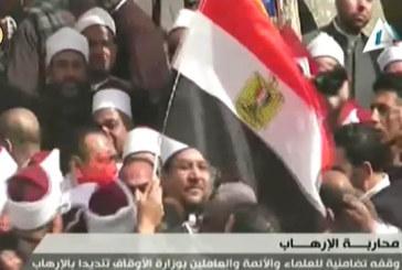 تقرير إخباري عن الوقفة التضامنية مع الجيش والشرطة لأئمة الأوقاف