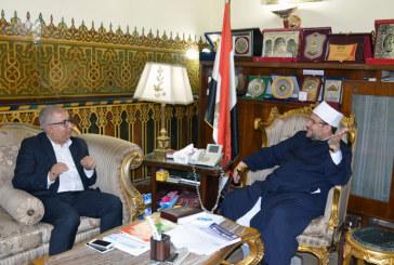 <center> وزير الأوقاف يستقبل الدكتور البشاري </br> أمين عام المؤتمر الإسلامي الأوروبي </br> ورئيس معهد ابن سينا للعلوم الإنسانية بفرنسا </center>