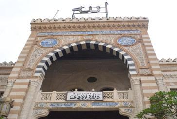 وزير الأوقاف: غلق مكتبة الوزارة بالسيدة زينب وجميع مكتبات الاطلاع التابعة للوزارة من صباح غد الخميس