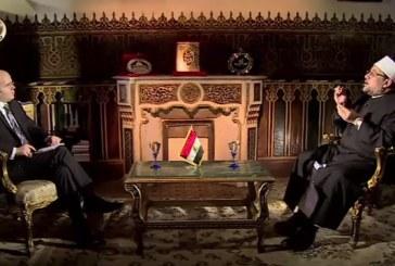 <center>  لقاء معالي وزير الأوقاف أ د / محمد مختار جمعة <br/> مع الأستاذ / جمال الكشكي <br/>  ببرنامج حوار خاص  <center/>