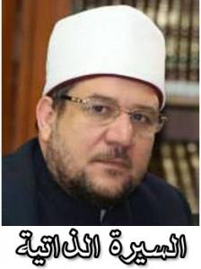 Dr-Mokhtar2