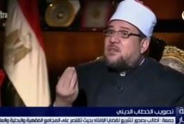 <center>حلقة معالي وزير الأوقاف مع الأستاذ محمد الحداد <br/>ببرنامج غرفة الأخبار – قناة CBC Extra