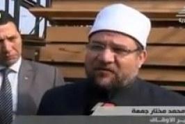 <center>تقرير إخباري عن جولة معالي وزير الأوقاف <br/>بمحافظة بني سويف<center/>