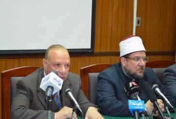 وزير الأوقاف ومحافظ القاهرة :<center>يوقعان البرتوكول المشترك <br/>بين هيئة الأوقاف المصرية والمحافظة <br/>بشأن تطوير قصر المانسترلي بالدرب الأحمر<center/>