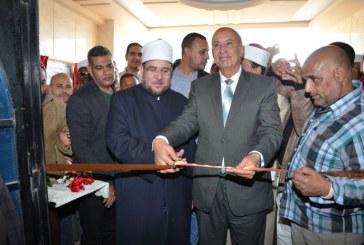 وزير الأوقاف ومحافظ البحر الأحمر<center>يفتتحان مبنى مديرية الأوقاف <br/>الجديد بالمحافظة <center/>