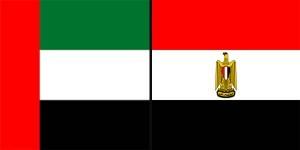 EGY-UAE-300x150