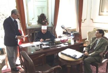 <center> وزير الأوقاف المصري يعتمد منح ثلاث رسائل دكتوراه <pr/> بالجامعة المصرية للثقافة الإسلامية بكازاخستان  <center/>