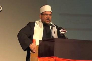 """بالفيديو : <center> كلمة معالي وزير الأوقاف <br/> أ.د / محمد مختار جمعة بمؤتمر : <br/> """" الفيوم تنتفض ضد التطرف وعلى طريق التنمية """" <center/>"""