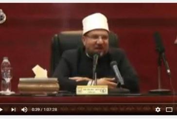 بالفيديو :<center>محاضرة هامة لمعالي وزير الأوقاف <br/>بمصلحة الأمن العام <center/>