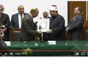 <center>فعاليات توقيع بروتوكول <br/>بين هيئة الأوقاف المصرية ومحافظة القاهرة<center/>