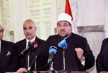 <center> وزير الأوقاف في الاجتماع الثاني للجنة الخطاب الديني <br/> بالمجلس الأعلى للشئون الإسلامية <br/> يؤكد: <center/>