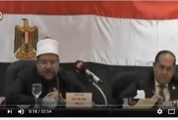 بالفيديو :<center/>كلمة معالي وزير الأوقاف <br/>أ.د/ محمد مختار جمعة <br/>في لقائه بأئمة أوقاف سوهاج <center/>