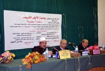 <center>وزير الأوقاف في مناقشة رسالة علمية بكلية اللغة العربية بالزقازيق يؤكد:<center/>