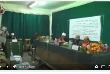 بالفيديو : <center> وزير الأوقاف في مناقشة رسالة علمية <br/> بكلية اللغة العربية بالزقازيق <center/>