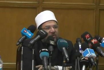 <center> كلمة معالي وزير الأوقاف أ.د/ محمد مختار جمعة <br/> في أول لقاء مع الواعظات بمسجد النور بالعباسية <center/>