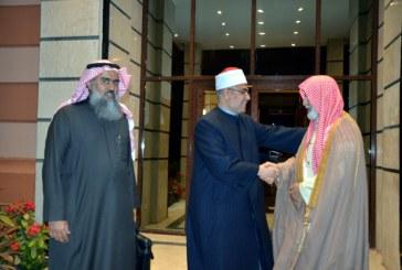 <center> وصول ضيوف المؤتمر الدولي <br/> السابع والعشرين <br/> للمجلس الأعلى للشئون الإسلامية <center/>