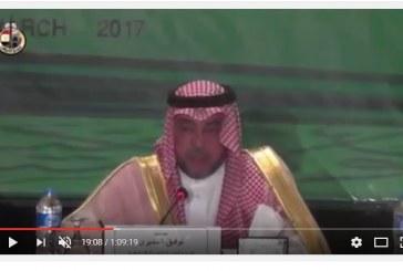 بالفيديو :<center>وقائع الجلسة الرئيسية <br/>لمؤتمر الأوقاف السابع والعشرين<center/>