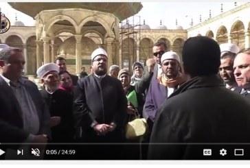 بالفيديو :<rcente>جولة سياحية <br/>على هامش المؤتمر العام للمجلس الأعلى <br/>للشئون الإسلامية السابع والعشرين <center/>