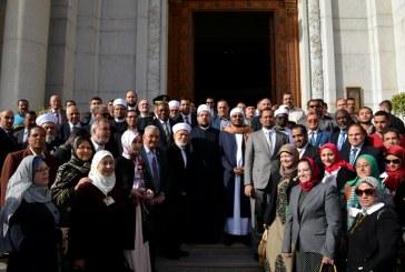 <center>جولة سياحية لوزير الأوقاف <br/>والوفود المشاركة بالمؤتمر العام <br/>للمجلس الأعلى للشئون الإسلامية<center/>