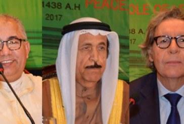 <center>تتابع رسائل الإشادة <br/>بمؤتمر المجلس الأعلى للشئون الإسلامية<center/>