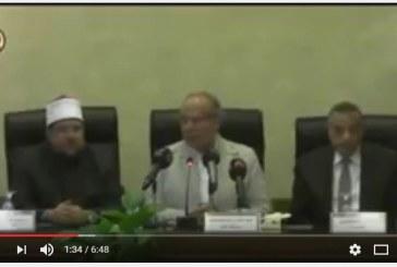 بالفيديو :<center>وزير التنمية المحلية يشيد <br/>بالدور التنموي لوزارة الأوقاف<center/>