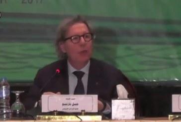 بالفيديو : <center> فعاليات الجلسة العلمية الثالثة <br/> في اليوم الثاني لمؤتمر الأوقاف <br/> السابع والعشرين <center/>