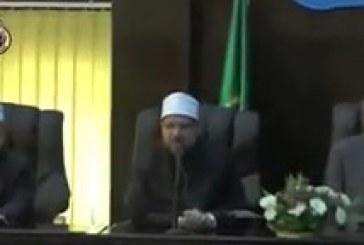 بالفيديو: <center> لقاء معالي وزير الأوقاف بقيادات الدعوة بمحافظة الفيوم <center/>