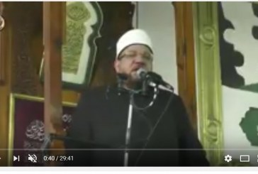 <center>خطبة الجمعة لمعالي وزير الأوقاف <br/>أ.د/ محمد مختار جمعة <br/>من مسجد السيدة نفيسة بالقاهرة <center/>
