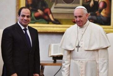 وزير الأوقاف: <center> يجب استثمار لقاء سيادة الرئيس وبابا الفاتيكان <br/> لنشر ثقافة السلام <center/>