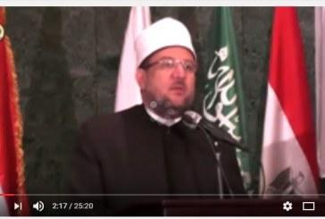 بالفيديو :<center>كلمة معالي وزير الأوقاف <br/>أ.د/محمد مختار جمعة أثناء افتتاح <br/>المسابقة العالمية للقرآن الكريم<center/>