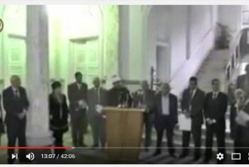 بالفيديو :<center>وزير الأوقاف <br/>يكشف عن جوانب جديدة <br/>بالمسابقة العالمية للقرآن الكريم <br/>والخطة الدعوية لشهر <br/>رمضان المبارك 1438هـ<center/>