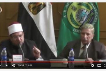 بالفيديو : <center> لقاء معالي وزير الأوقاف <br/> أ.د/ محمد مختار جمعة <br/> بقيادات الأوقاف بالإسماعيلية <center/>