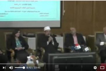 """بالفيديو :<center>كلمة معالي وزير الأوقاف <br/>في ندوة كلية الآداب <br/>جامعة عين شمس <br/>تحت عنوان : """"دور الجامعات في <br/>مكافحة الإرهاب والتطرف """"<center/>"""