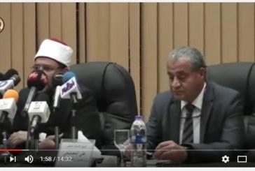 بالفيديو :<center>وقائع توقيع بروتوكول التعاون بين <br/>وزارتي الأوقاف والتموين<center/>