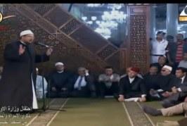 بالفيديو : <center> احتفال وزارة الأوقاف <br/> بذكرى الاسراء والمعراج 1438 هـ <center/>