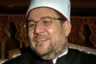 <center>وزير الأوقاف يفتتح غدا ملتقى الفكر الإسلامي <br/>بساحة مسجد الإمام الحسين (رضي الله عنه)<center/>