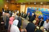 <center> كلمة معالي وزير الأوقاف </br> في مؤتمر معهد البحوث والدراسات الأفريقية بجامعة القاهرة </center>