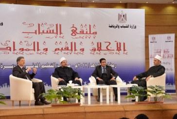 """معالي وزير الأوقاف يفتتح ملتقى """"الشباب""""  الحلقة الأولى بعنوان : """" الأخلاق والقيم والمواطنة """""""