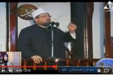 <center>خطبة معالي وزير الأوقاف من مسجد على ابراهيم<br/> بالسنبلاوين &#8211; محافظة الدقهلية <center/>
