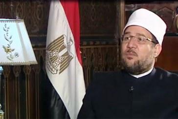 <center>حوار هام لمعالي وزير الأوقاف <br/>  بالتليفزيون المصري في برنامج رمضان كريم <center/>