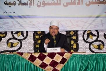 <center>وزير الأوقاف في احتفالات الوزارة بانتصارات العاشر من رمضان يؤكد:<center/>
