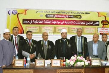 <center> وزير الأوقاف خلال مناقشته رسالة علمية بمركز صالح كامل يؤكد: <center/>