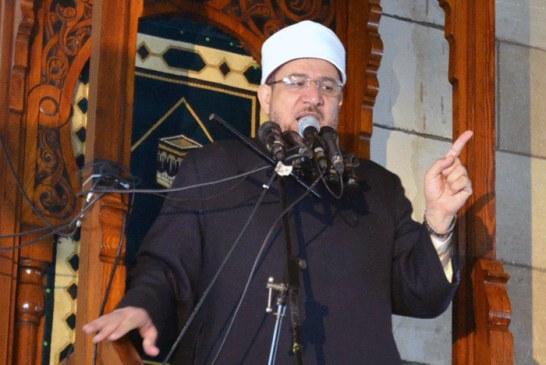 خطبة الجمعة الأخيرة من رمضان   لمعالي وزير الأوقاف أ.د/ محمد مختار جمعة   من مسجد الإمام الحسين بالقاهرة