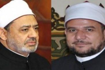 <center> وزير الأوقاف يشكر <br/> الإمام الأكبر شيخ الأزهر <center/>ويؤكد :<center><center/>